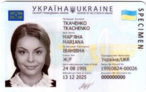 ukraine-id-card-671x426